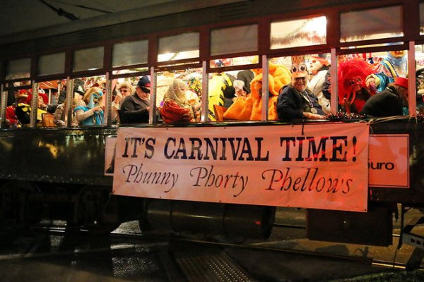 phunny phorty phellows